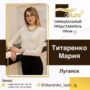 Титаренко Мария